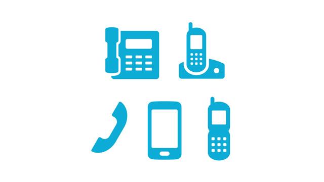 phone features set up caller id call screening call forwarding rh att com AT&T U-verse DVR AT&T U-verse DVR